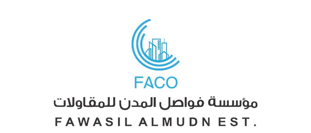 مؤسسة فواصل المدن للمقاولات